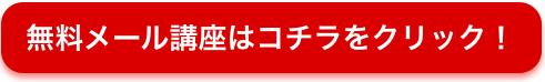 スクリーンショット 2014-10-07 8.16.36