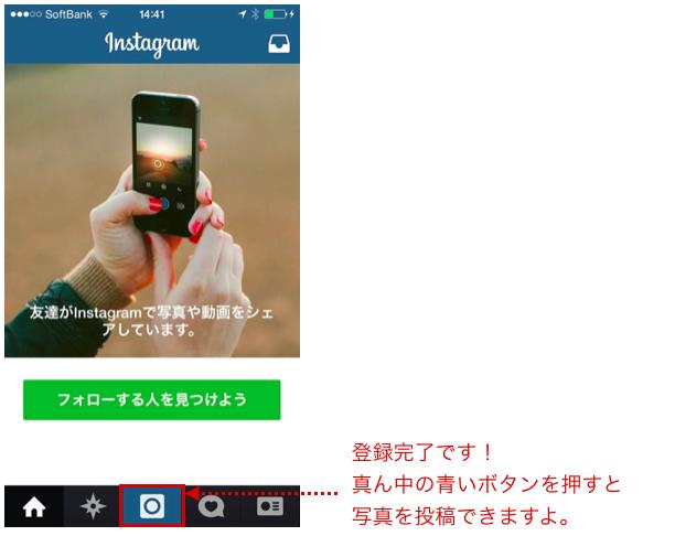 スクリーンショット 2014-11-08 16.46.37