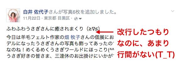 スクリーンショット 2014-12-24 9.01.39