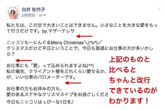 スクリーンショット 2014-12-24 9.03.52