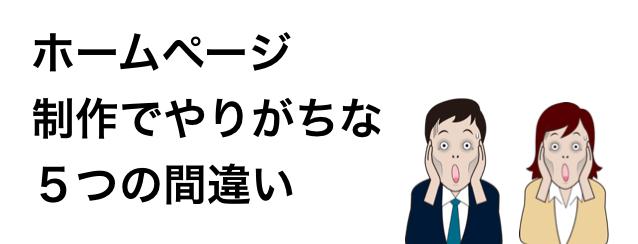 スクリーンショット 2015-12-01 20.59.02