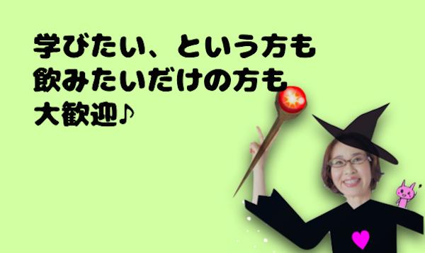 名古屋で初のWordPress講座!大阪でFacebook広告講座!などのご案内