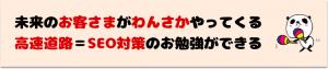 WordPress講座 東京 大阪 名古屋 九州 北海道