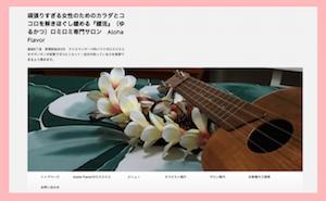 WordPress講座