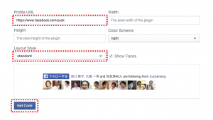 Facebookフォローボタン