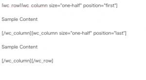 WP Canvas – Shortcodesの使い方