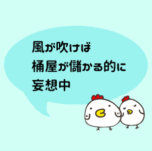 東京五輪で、婚活ラッシュ?!五輪キーワードとビジネスチャンスについて。