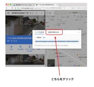 地図表示の方法