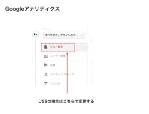 アスメルでお問い合わせフォームを作って、アナリティクスでコンバージョンも計測する方法